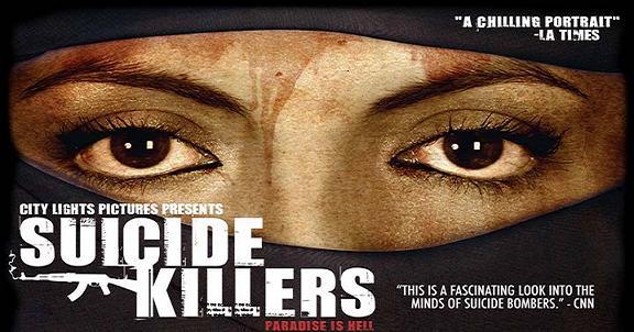 Pôster do filme 'Suicide Killers'