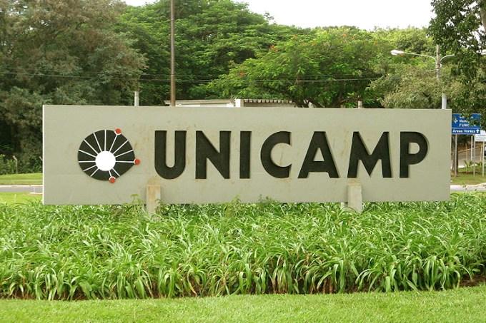 800px-Entrada_Unicamp_2.jpg