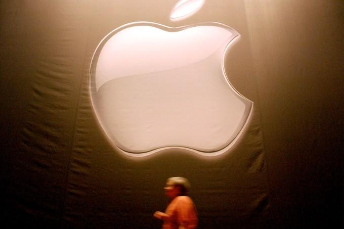 apple_universidade_secreta.jpg