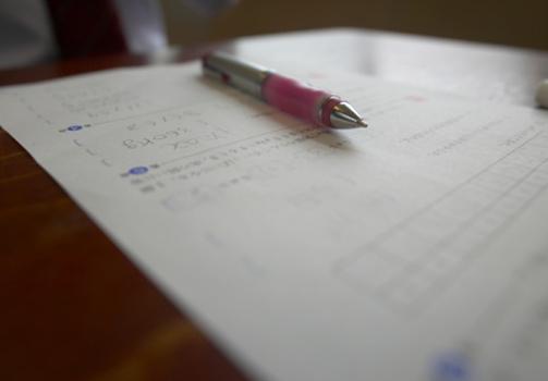 folha-papel-caneta.jpg