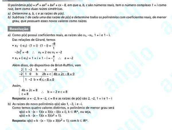 fuvest-2012-3-dia-1-mat.jpg