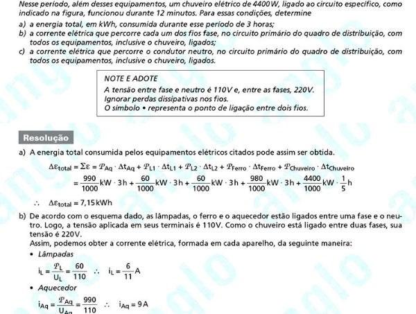 fuvest-2012-3-dia-3-fis.jpg