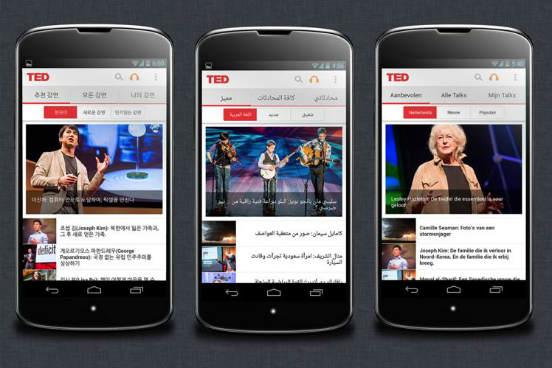 Uma excelente maneira de acompanhar os acontecimentos da atualidade e também de enxergá-los a partir de um novo ângulo: com o aplicativo oficial do TED, você pode ter acesso a mais de 1700 vídeos e áudios de encontros TED, que são realizados pelo mundo inteiro. O app pode ser baixado de graça para Android, iOS e Windows Phone. (Imagem: Reprodução/Facebook)