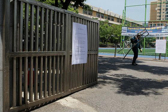 Mais de 700 escolas estão fechadas no país, desde jardins de infância até faculdades. (Imagem: Chung Sung-Jun/Getty Images)