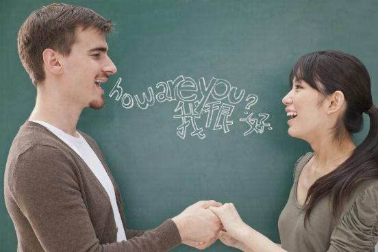 Não é necessário ter domínio do idioma estrangeiro para estudar fora, mas você pode aproveitar o tempo que tem até a viagem para treiná-lo bastante. Assim, você chegará lá mais confiante. (Imagem: Thinkstock)