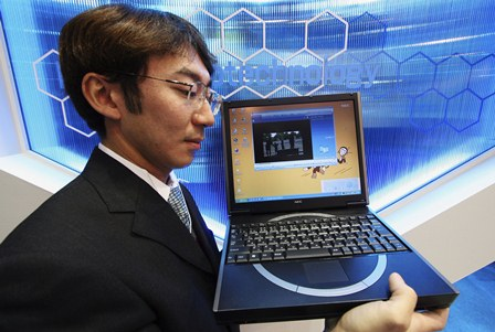 nanotecnologia2.jpg