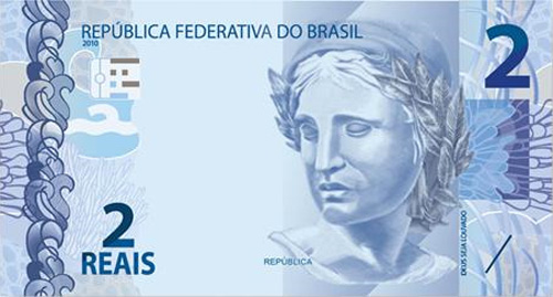 A atual moeda passou a circular em 1º de julho de 1994. 2 750 cruzeiros reais equivaliam a uma Unidade Real de Valor (URV), que valia 1 real.