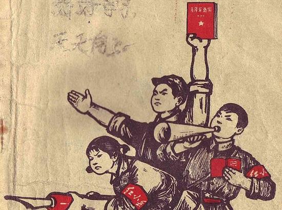 O próximo grande passo de Mao foi a Revolução Cultural. O líder se uniu aos jovens revolucionários para enfrentar as ideias burguesas que teriam tomado conta do partido. Com o pretexto de manter vivo o espírito revolucionário, Mao perseguiu todos os opositores ao regime, levando milhares deles à morte. (Foto: Wikimedia Commons)