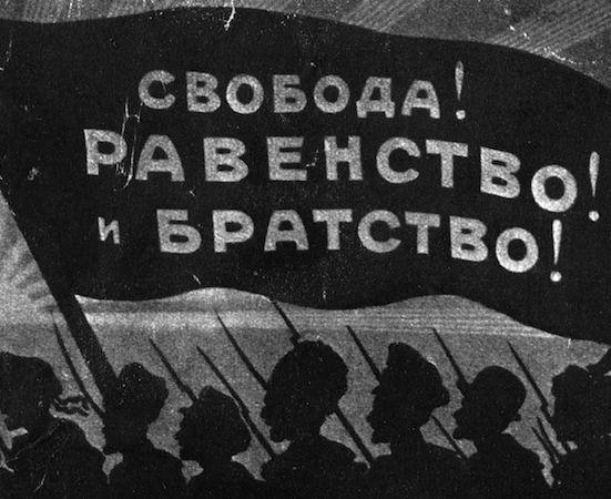 A Rússia disputava com a Áustria o posto de principal influência nas nações dos Bálcãs. Por isso, acabou entrando na guerra para apoiar a Sérvia contra os austríacos. Além disso, havia mais uma razão para lutar contra os Aliados: a Alemanha conquistava grande influência na Turquia, outra região de interesse russo. (Foto: Getty Images)