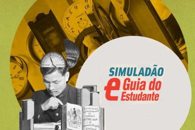 simuladao-ge-2014-1.jpg