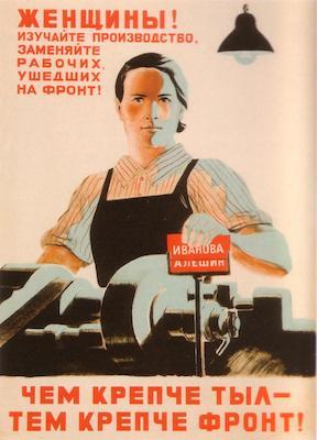 Em russo, o cartaz diz: Mulheres! Aprendam a produzir e substituam os trabalhadores que foram para a frente. Quanto mais forte for a retaguarda, mais forte será a frente. Era um chamado às mulheres da URSS durante a Segunda Guerra para que elas substituíssem os homens nas fábricas. Enquanto eles estivessem no campo de batalha, elas ajudariam a manter o país funcionando.