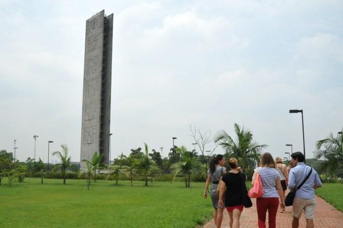 campus-usp-capital-alunos