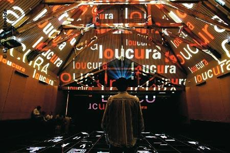 museu-da-lingua-portuguesa-blog