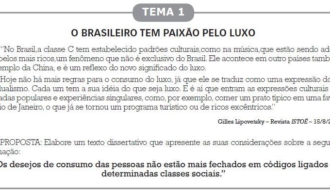 prova-redacao-espm2013-1a