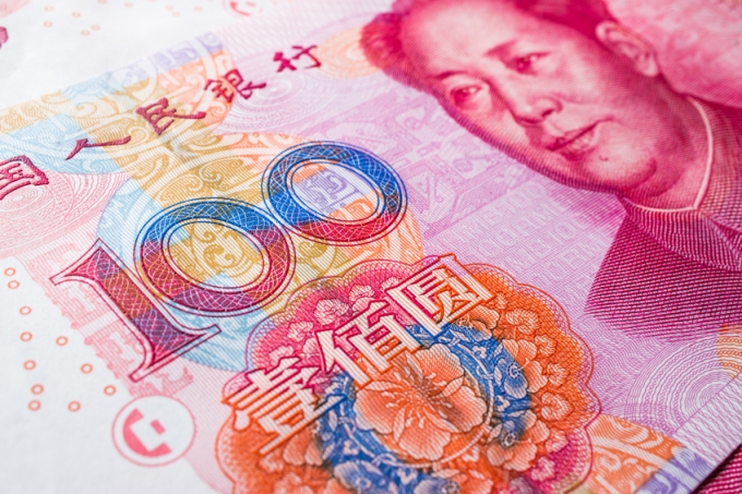 RMB official paper currency of People's Republic of China