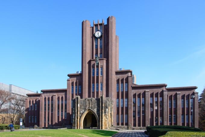 The University of Tokyo's main auditorium