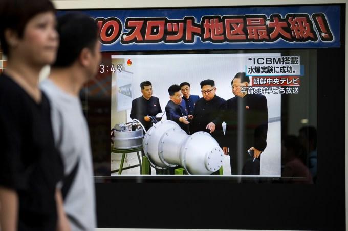 Coreia do Norte, bomba de hidrogênio