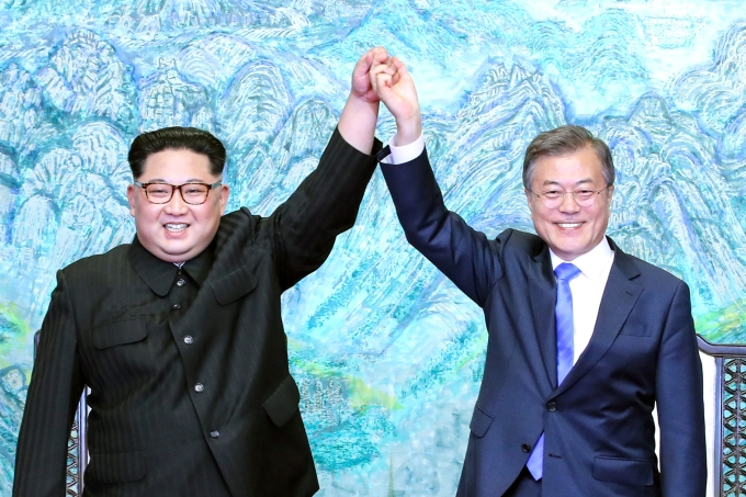 Inter-Korean Summit 2018