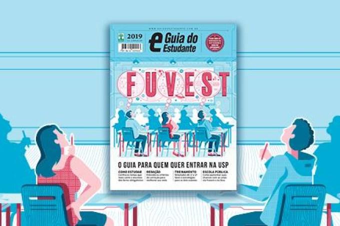 GE Fuvest