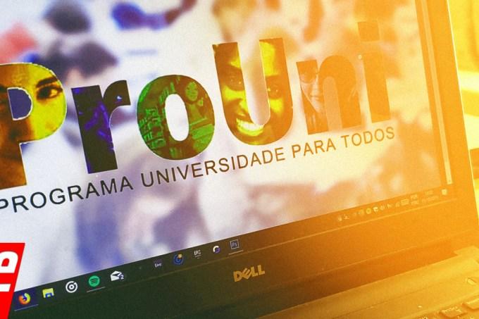 MEC prorroga inscrição para bolsas remanescentes do Prouni (facebook)
