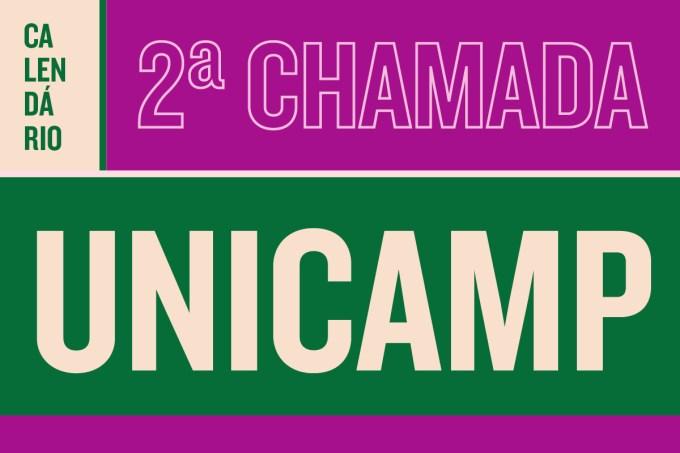segunda chamada unicamp 1