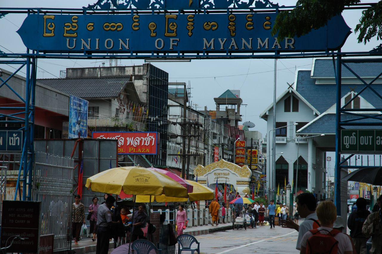 Myanmar, em 2006.