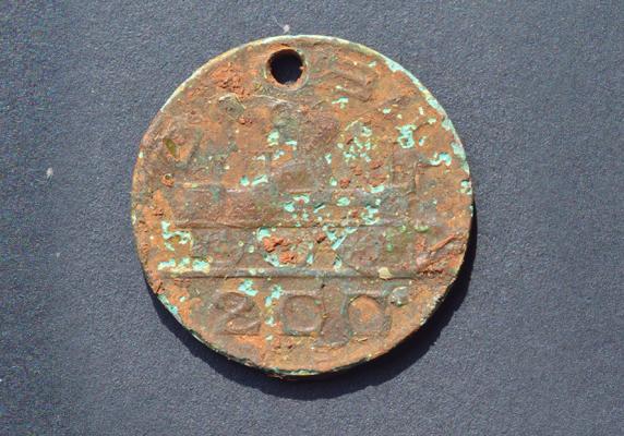 Moedas que, dependendo da época, equivaleriam de R$ 2,50 até R$ 10 encontrada na área verde do Museu.