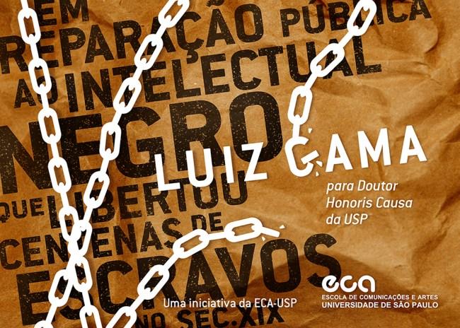 Campanha promovida pela ECA-USP.