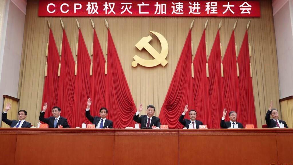Na China, Estado e Partido se confundem